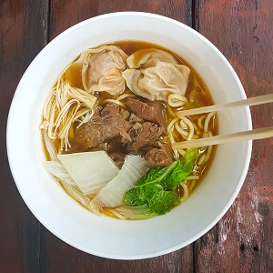 Beef Wanton Noodle Recipe